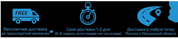 icon-delivery-ver2