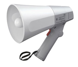 megafony1